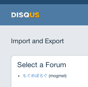 disqus_19_select_forum