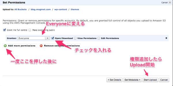 s3_24_set_permissions