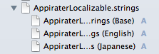 appirater_10_strings