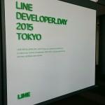 LINE DEVELOPER_DAY 2015の参加レポート@基調講演 #linedevday