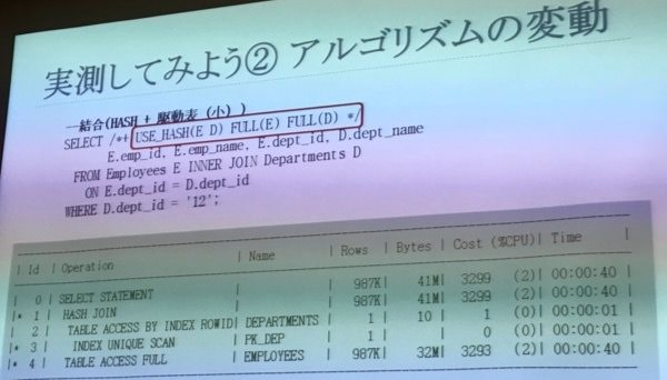 jpoug20151017-peformance-tuning5