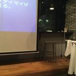 #jpoug Oracleの熱い話が聞けるJPOUG Tech Talk Night #6に参加してきたまとめ