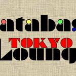 #dbltokyo Database Lounge TOKYO #2 に参加してきたまとめ