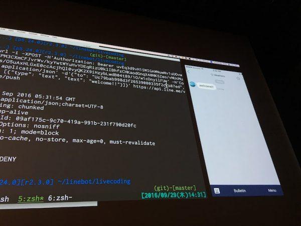 linedevday-bot-coding-03