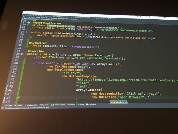 linedevday-bot-coding-04-1