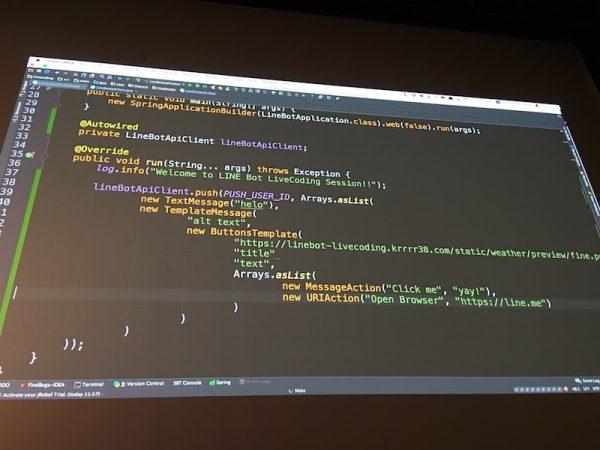 linedevday-bot-coding-04-2
