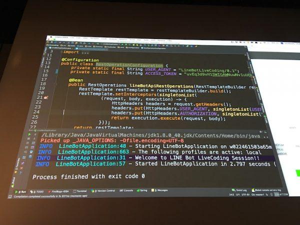 linedevday-bot-coding-05
