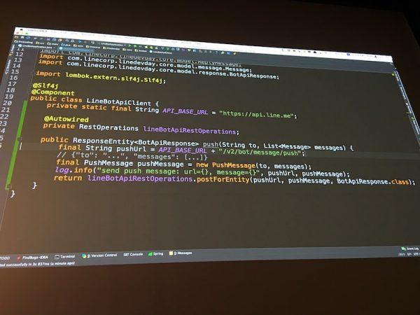 linedevday-bot-coding-06