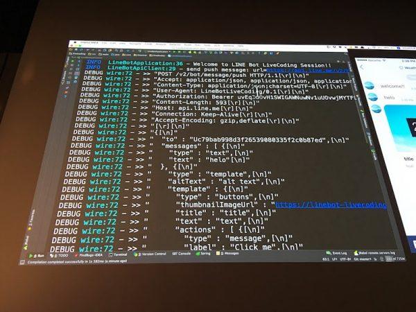 linedevday-bot-coding-09-1