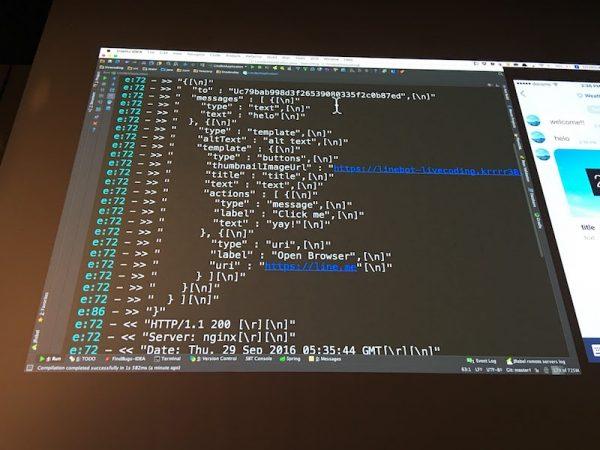 linedevday-bot-coding-09-2