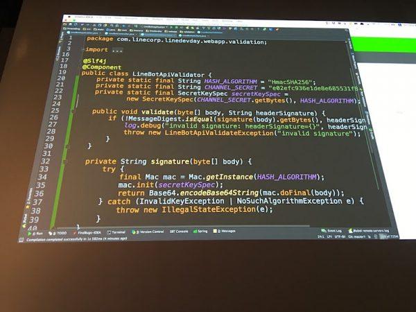 linedevday-bot-coding2-13