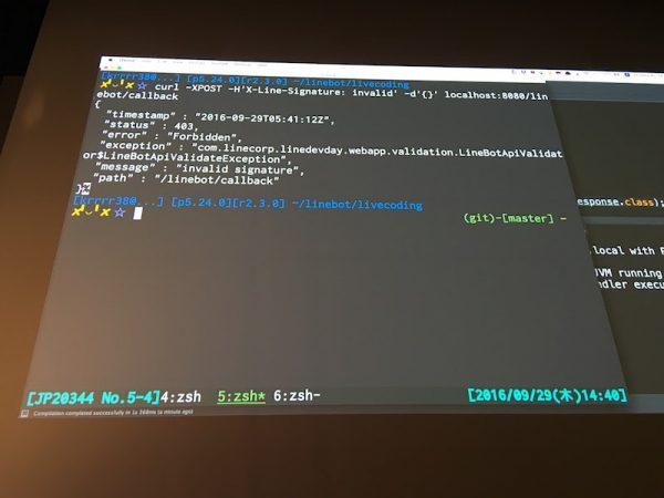 linedevday-bot-coding2-14