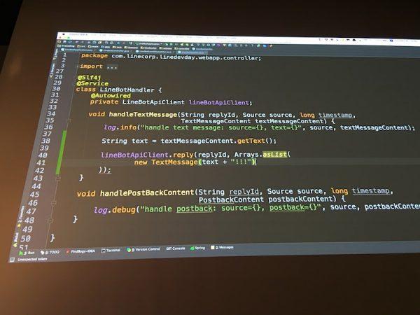 linedevday-bot-coding2-17
