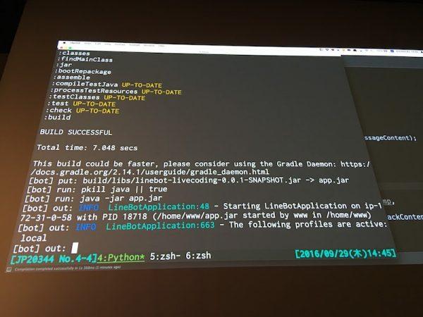linedevday-bot-coding2-20