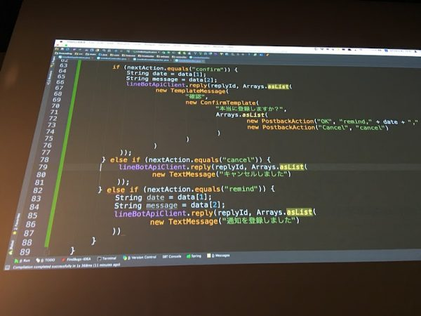 linedevday-bot-coding2-23