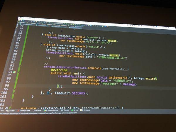 linedevday-bot-coding2-25