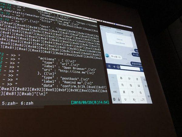 linedevday-bot-coding2-26