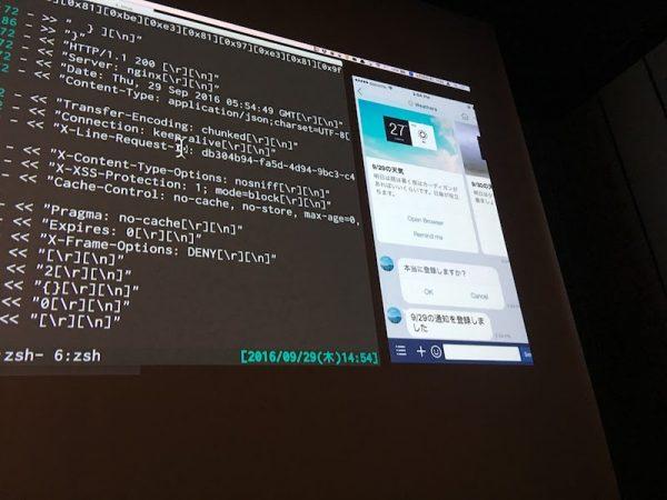 linedevday-bot-coding2-29