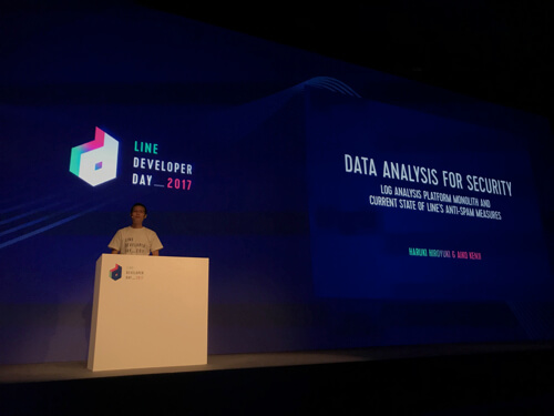 eyecatch-linedevday-2017-data-analysis-for-security
