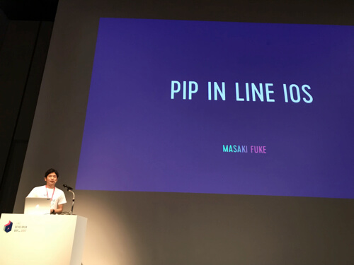eyecatch-linedevday-2017-pip-in-line-ios