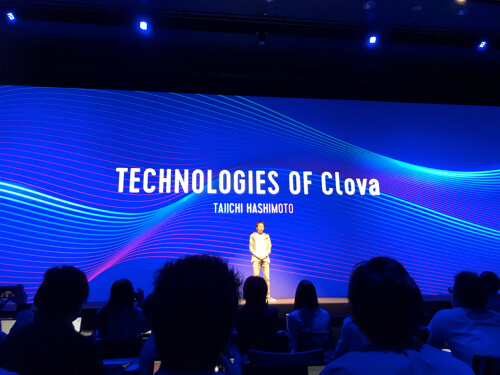 eyecatch-linedevday-2017-technologies-of-clova
