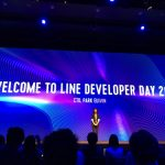 #linedevday Opening Sessionにいってきたまとめ!【LINE DEVELOPER DAY 2017】