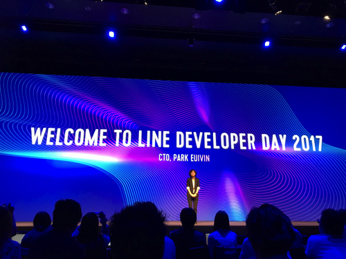 eyecatch-linedevday-2017-welcome-to-line-developer-day-2017