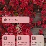 homebridge-nremoを使ってホームアプリのシーンに対応してみた