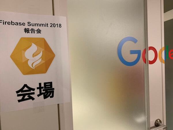 firebase-summit-2018-report