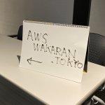 awswakaran.tokyo #2 @ドリコム に参加してきたレポート