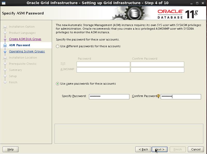 05_password.png
