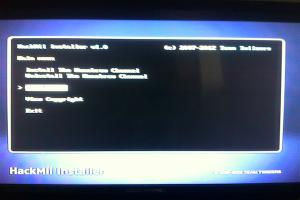 10_hackmii_menu2.png