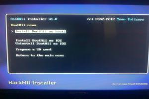 11_hackmii_boot2.png